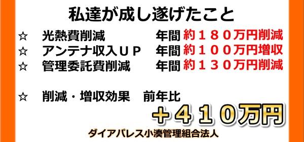 nasitagetakoto201609041808